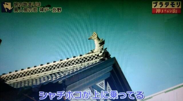 f:id:morifumikirikita319:20170225203517j:image