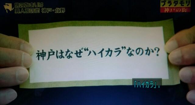 f:id:morifumikirikita319:20170225203528j:image
