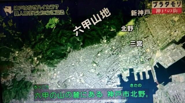f:id:morifumikirikita319:20170225205453j:image