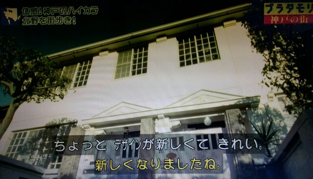 f:id:morifumikirikita319:20170225205522j:image
