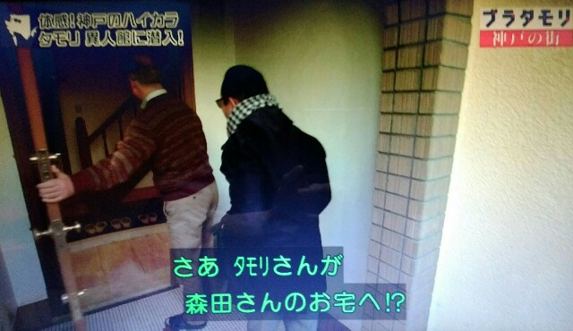 f:id:morifumikirikita319:20170225205613j:image