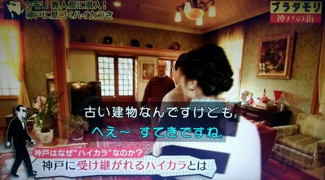 f:id:morifumikirikita319:20170225205629j:image