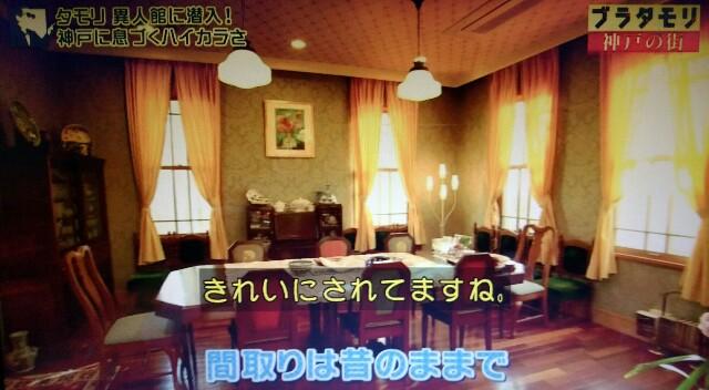 f:id:morifumikirikita319:20170225205655j:image