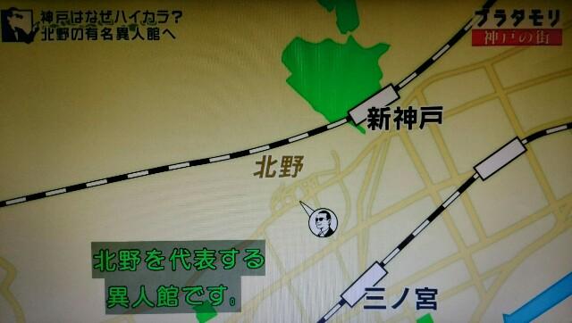 f:id:morifumikirikita319:20170225205733j:image