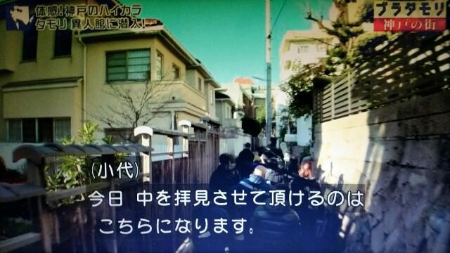 f:id:morifumikirikita319:20170225205921j:image