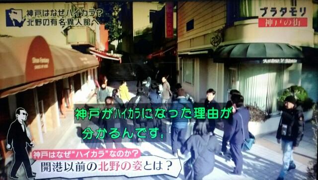 f:id:morifumikirikita319:20170225211330j:image