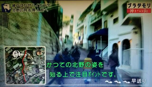 f:id:morifumikirikita319:20170225211355j:image