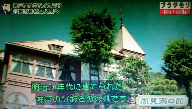 f:id:morifumikirikita319:20170225211417j:image