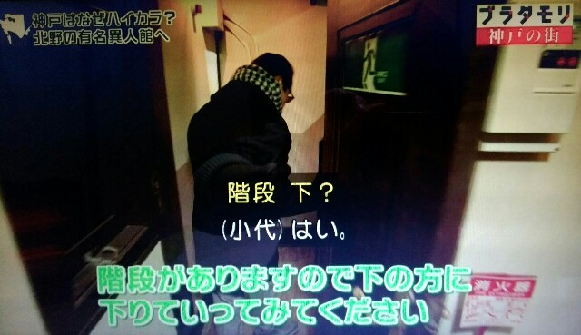 f:id:morifumikirikita319:20170225214928j:image