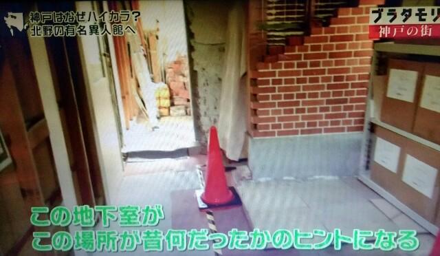 f:id:morifumikirikita319:20170225214945j:image