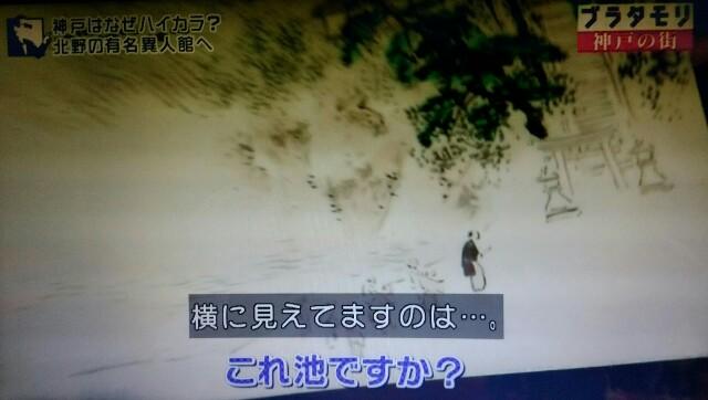 f:id:morifumikirikita319:20170225215016j:image