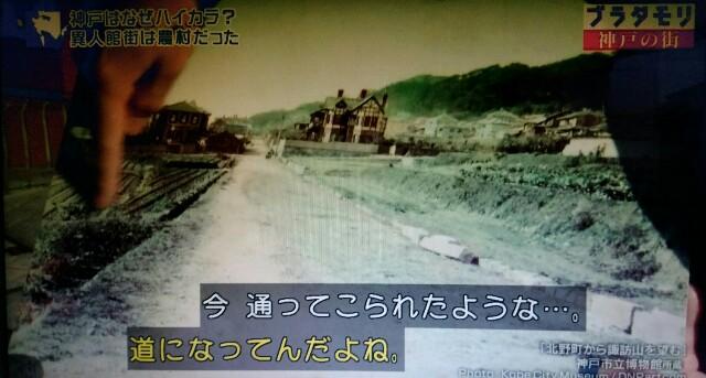 f:id:morifumikirikita319:20170225215053j:image