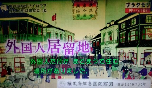 f:id:morifumikirikita319:20170225215118j:image
