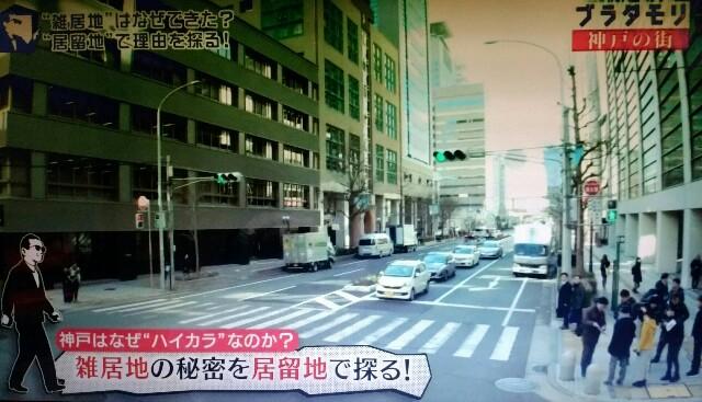 f:id:morifumikirikita319:20170225215328j:image