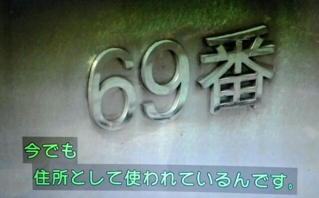 f:id:morifumikirikita319:20170225215349j:image