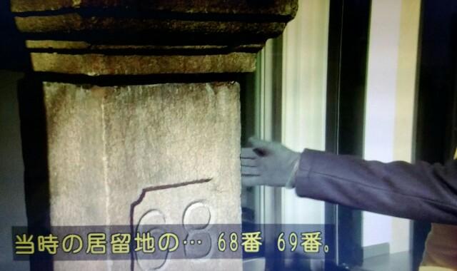 f:id:morifumikirikita319:20170225215408j:image