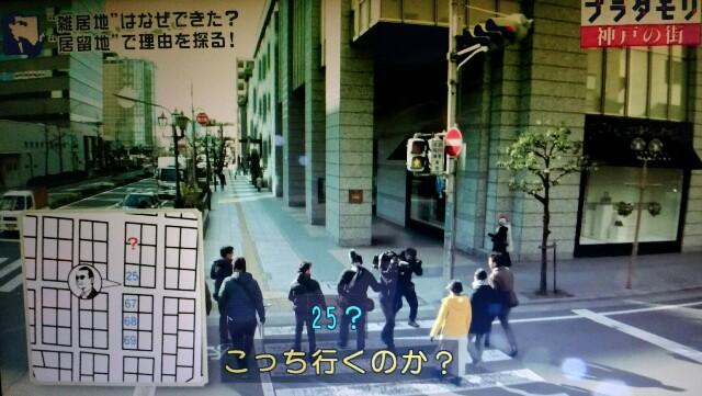 f:id:morifumikirikita319:20170225215423j:image