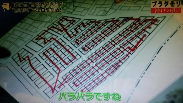 f:id:morifumikirikita319:20170225215529j:image