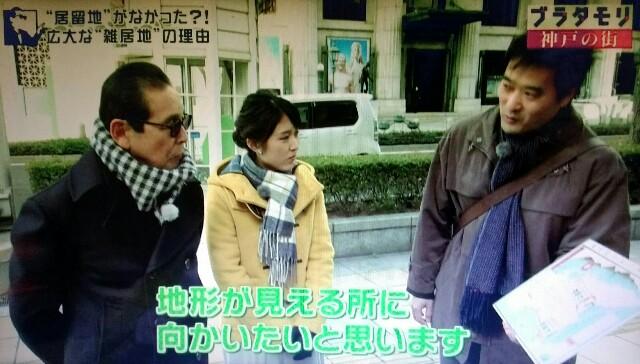 f:id:morifumikirikita319:20170225215751j:image