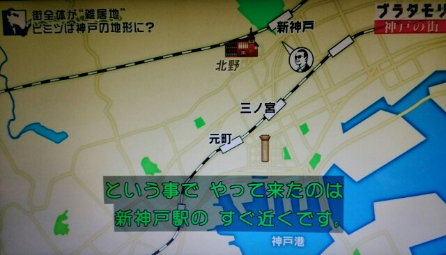 f:id:morifumikirikita319:20170225225621j:image