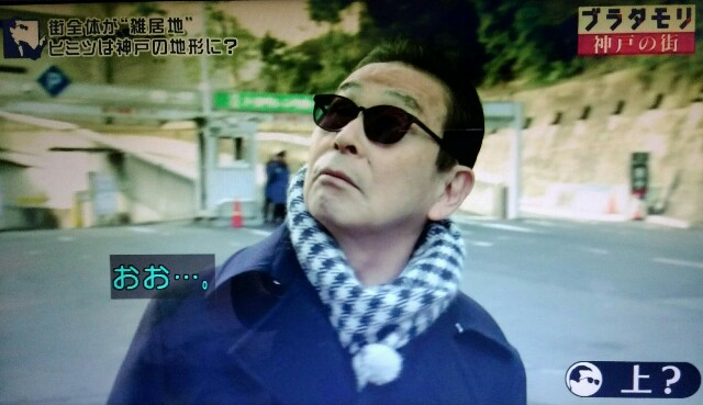 f:id:morifumikirikita319:20170225225637j:image
