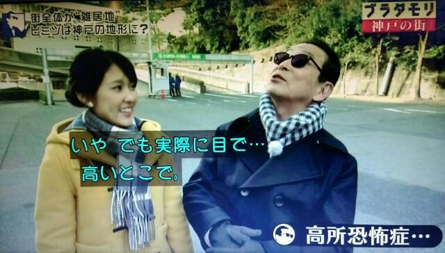 f:id:morifumikirikita319:20170225225653j:image