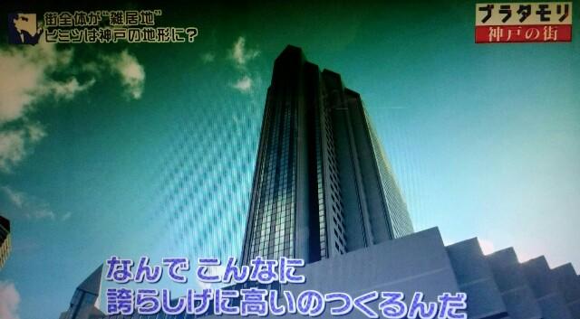 f:id:morifumikirikita319:20170225225723j:image