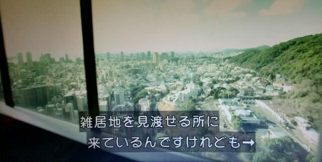 f:id:morifumikirikita319:20170225225807j:image