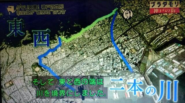 f:id:morifumikirikita319:20170225225841j:image