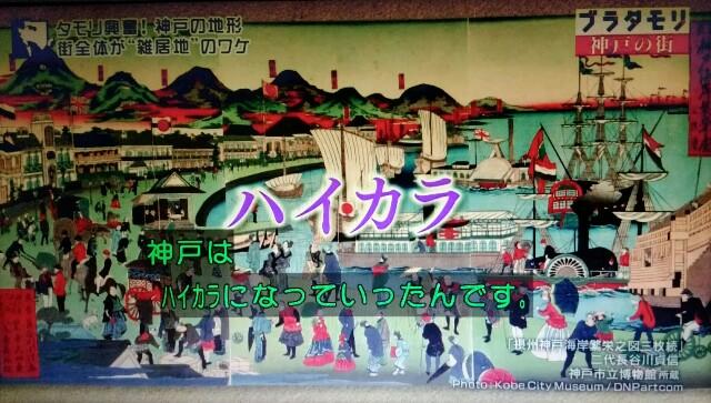 f:id:morifumikirikita319:20170225225931j:image