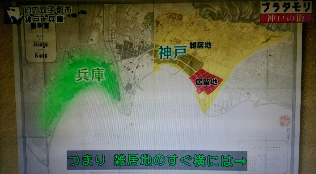 f:id:morifumikirikita319:20170225225943j:image