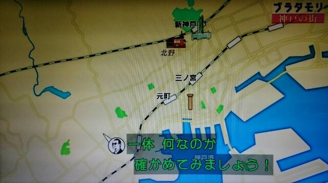 f:id:morifumikirikita319:20170225230011j:image