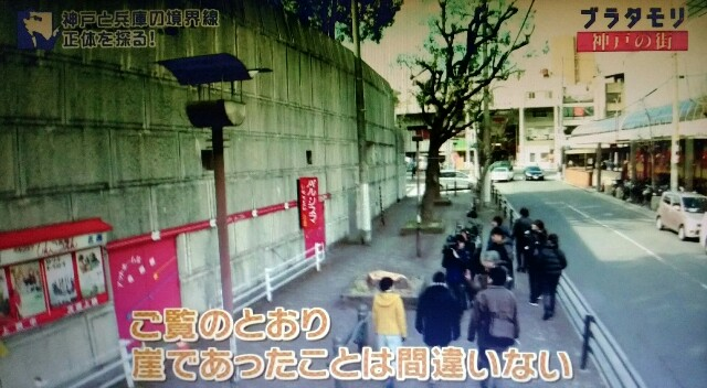 f:id:morifumikirikita319:20170225230056j:image