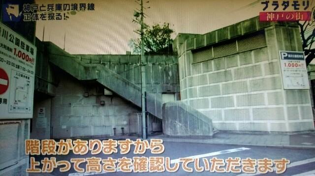 f:id:morifumikirikita319:20170226033334j:image