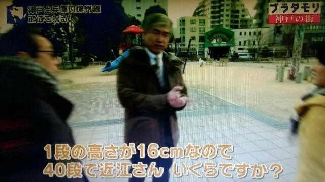 f:id:morifumikirikita319:20170226033351j:image