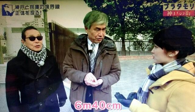 f:id:morifumikirikita319:20170226033436j:image
