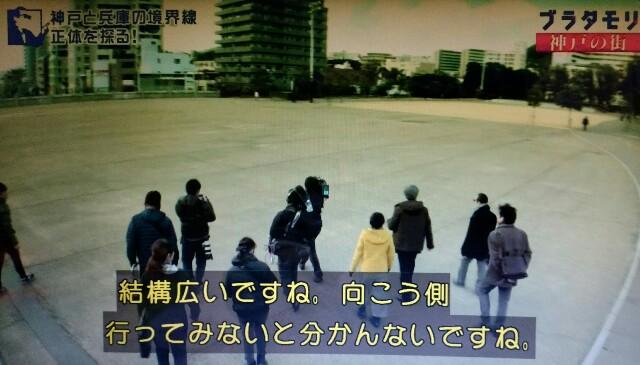f:id:morifumikirikita319:20170226033455j:image