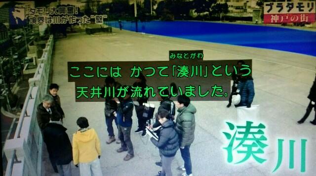 f:id:morifumikirikita319:20170226033717j:image
