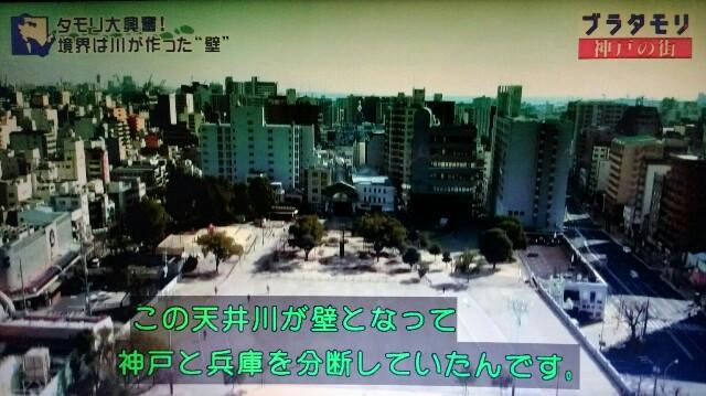f:id:morifumikirikita319:20170226033729j:image
