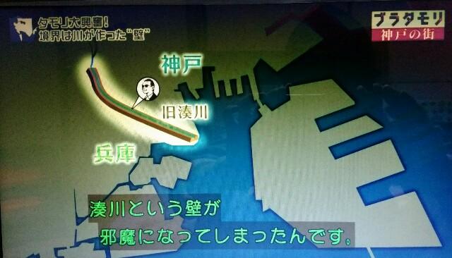 f:id:morifumikirikita319:20170226033746j:image