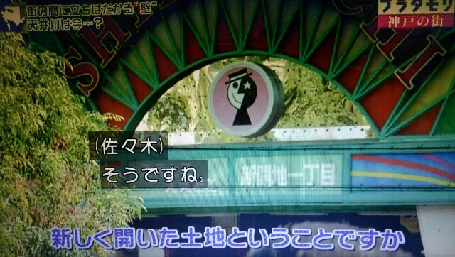 f:id:morifumikirikita319:20170226035214j:image