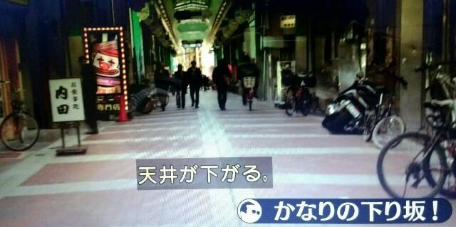 f:id:morifumikirikita319:20170226035227j:image