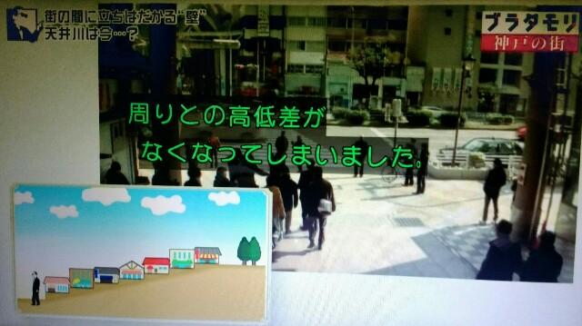 f:id:morifumikirikita319:20170226035241j:image