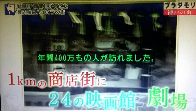 f:id:morifumikirikita319:20170226035407j:image