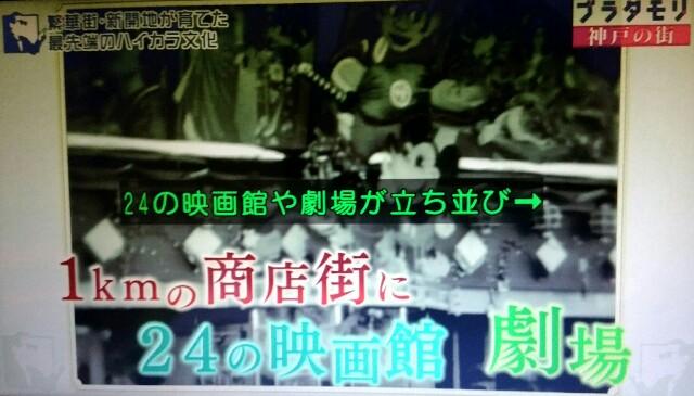 f:id:morifumikirikita319:20170226035414j:image
