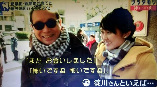 f:id:morifumikirikita319:20170226035436j:image