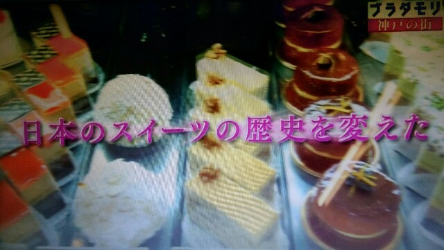f:id:morifumikirikita319:20170226035443j:image