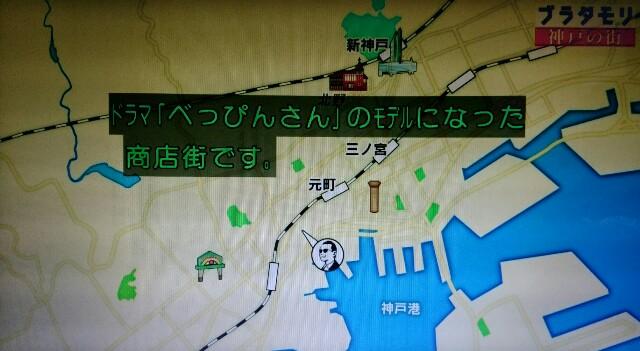 f:id:morifumikirikita319:20170226041804j:image