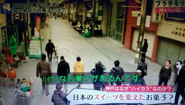 f:id:morifumikirikita319:20170226041820j:image