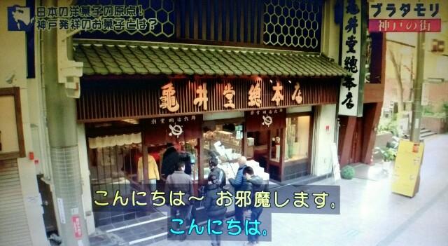 f:id:morifumikirikita319:20170226041836j:image